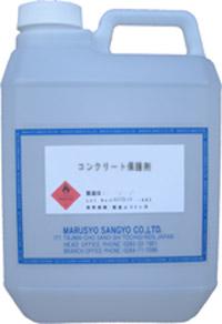 コンクリート保護剤